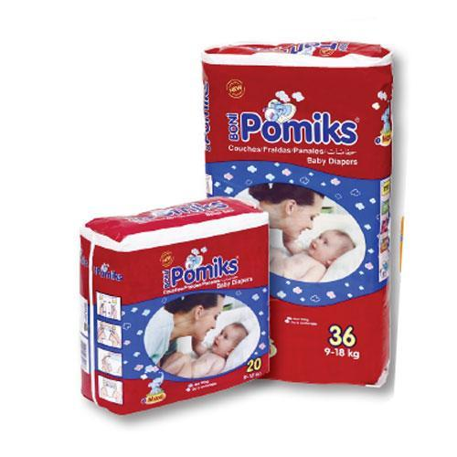 baby_diapers_4_4187284585c0eb5a5b6816.jpg