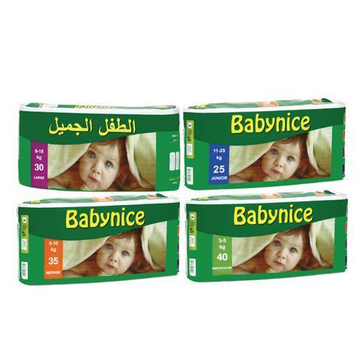 baby_nice_baby_diapers_18518636665c0ec4156a81f.jpg