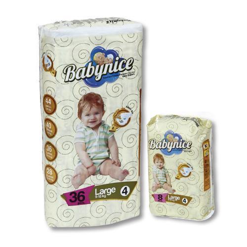 baby_nice_baby_diapers_maxi_2654093155c0ec31136e3c.jpg