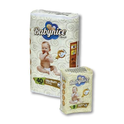 baby_nice_baby_diapers_midi_13536115905c0ec2b5232fe.jpg