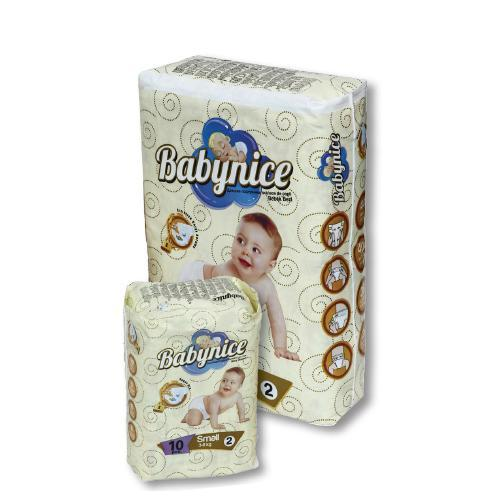 baby_nice_baby_diapers_mini_15977093335c0ec2716df3b.jpg