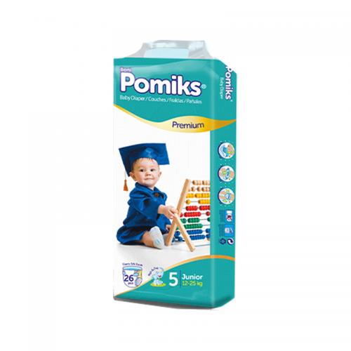 boni_baby_diapers5_6774745995c22b0a56932b.png
